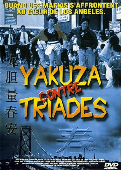 Yakuza contre Triades