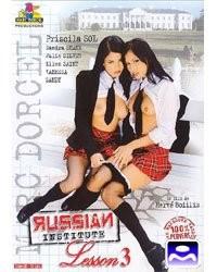 Russian  Institute  Lesson  3 (Vmd)