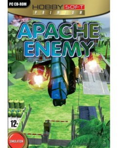 Apache Enemy