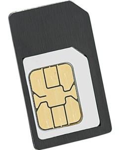 Adaptateur de carte Micro-Sim vers Sim classique