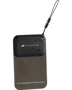 Alarme mobile Bluetooth 2 en 1