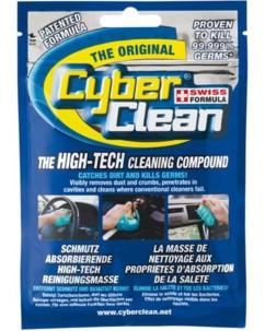Cyber Clean voiture 75 G
