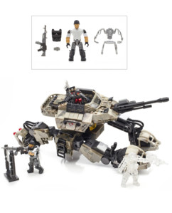 Atlas Mobile Turret (Call of Duty) Mega Bloks