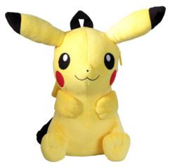 sac à dos pokemon pikachu pour enfants 25 cm