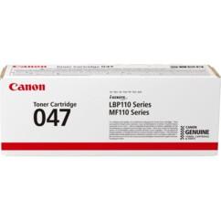 Toner original Canon 047 - Noir