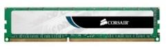 barre de ram DDR3 PC1600 4Go corsair
