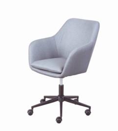Chaise de bureau Workrelaxed par Inter Link.