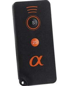 Déclencheur à distance premium pour appareils photo Sony