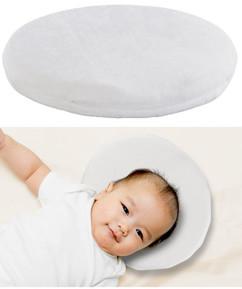 coussin a memoire de forme rond pour bébé anti etouffement tete droite tete plate