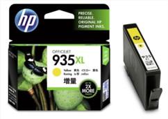 Cartouche originale HP ''C2P26AE'' N° 935 XL - Jaune