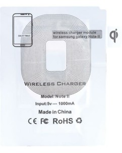 Patch compatible Qi pour Samsung Galaxy Note 2
