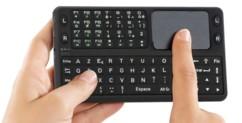 Mini clavier sans fil avec pavé tactile ''MFT-2402.TP''