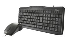 Kit ClassicLine Trust avec un clavier et une souris.
