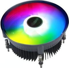 Ventilateur processeur Akasa Vegas Chroma LG.