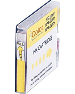 Cartouche compatible Brother LC970Y et LC1000Y - Jaune